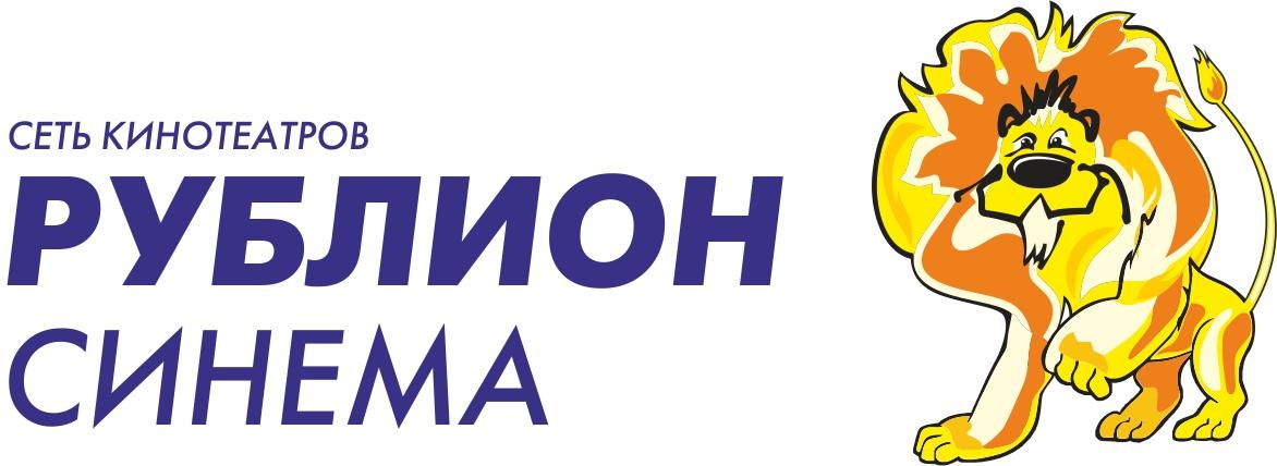 Рублион Синема